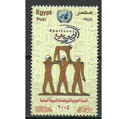 Egipt 2005 Mi 2281 Czyste **