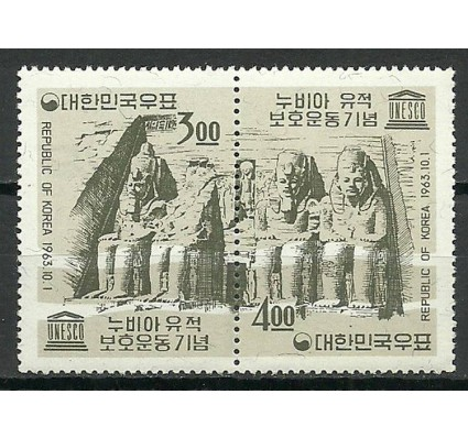 Znaczek Korea Południowa 1963 Mi 398-399 Czyste **