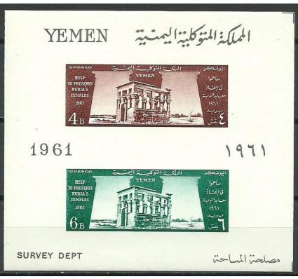 Znaczek Jemen Północny 1962 Mi bl 6 Czyste **