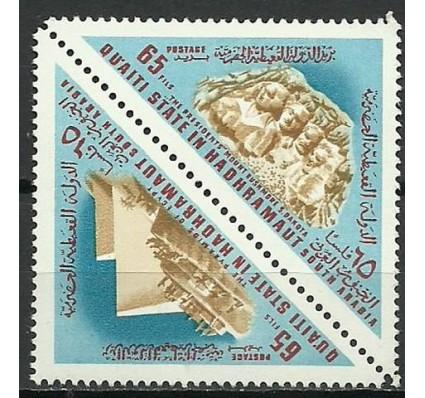 Znaczek Qu'aiti State in Hadhramaut 1968 Mi 198-199 Czyste **