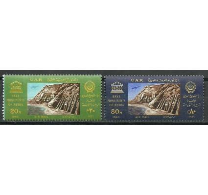 Znaczek Egipt 1966 Mi 821-822 Czyste **