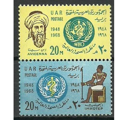 Znaczek Egipt 1968 Mi 888-889 Czyste **
