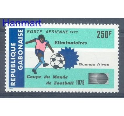 Znaczek Gabon 1977 Mi 640 Czyste **