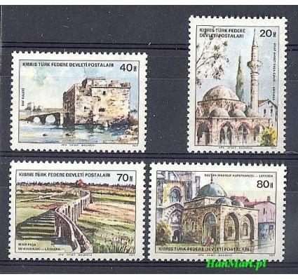 Znaczek Cypr Północny 1977 Mi 46-49 Czyste **