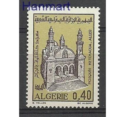 Znaczek Algieria 1971 Mi 573 Czyste **