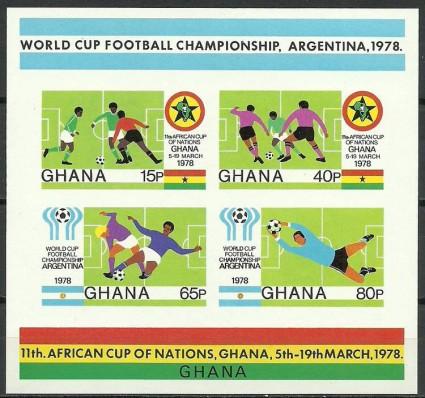 Znaczek Ghana 1978 Mi bl 76B Czyste **