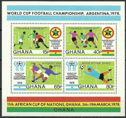 Znaczek Ghana 1978 Mi bl 78 Czyste **