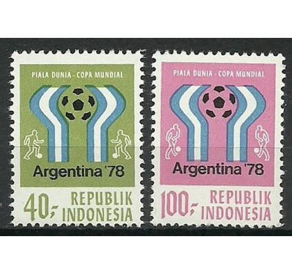 Znaczek Indonezja 1978 Mi 896-897 Czyste **