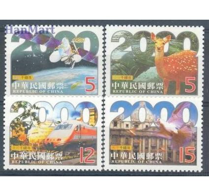 Znaczek Tajwan 1999 Mi 2568-2571 Czyste **