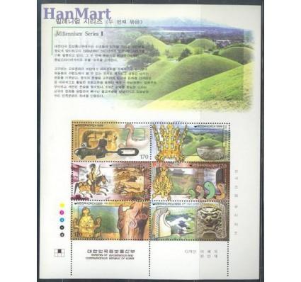 Znaczek Korea Południowa 1999 Mi bl 667 Czyste **