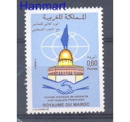 Znaczek Maroko 1981 Mi 971 Czyste **