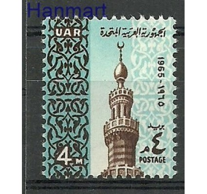 Znaczek Egipt 1965 Mi 782 Czyste **