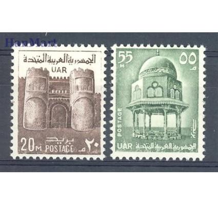 Znaczek Egipt 1969 Mi 975-976 Czyste **