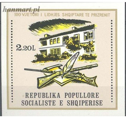 Albania 1974 Mi bl 65 Czyste **