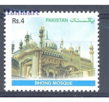Znaczek Pakistan 2004 Mi 1208 Czyste **