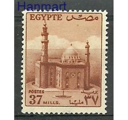 Znaczek Egipt 1957 Mi 500 Czyste **