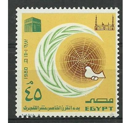 Znaczek Egipt 1980 Mi 1356 Czyste **