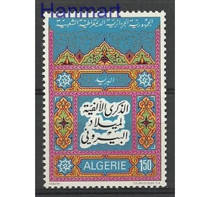 Znaczek Algieria 1974 Mi 621 Czyste **