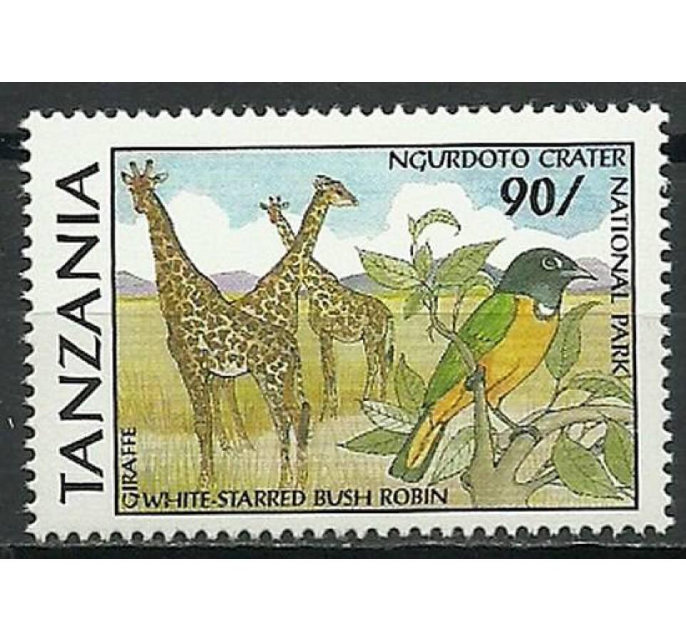 Tanzania 1991 Mi 888 Czyste **