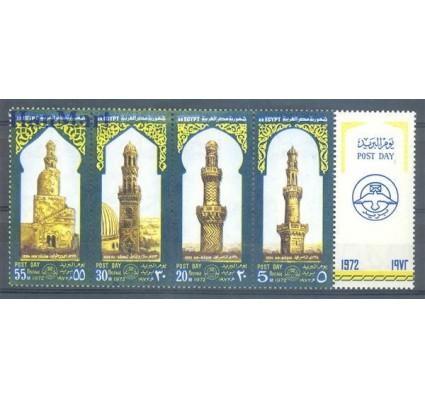 Znaczek Egipt 1972 Mi 1073-1076 Czyste **