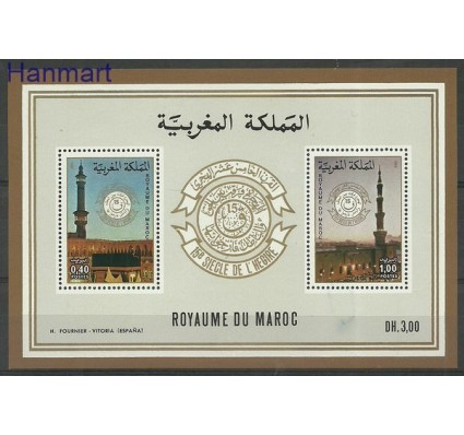 Znaczek Maroko 1980 Mi bl 11 Czyste **