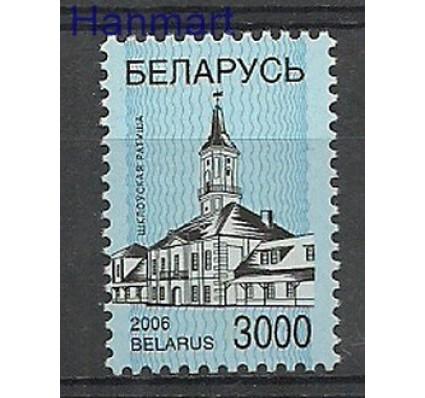 Znaczek Białoruś 2006 Mi 655 Czyste **