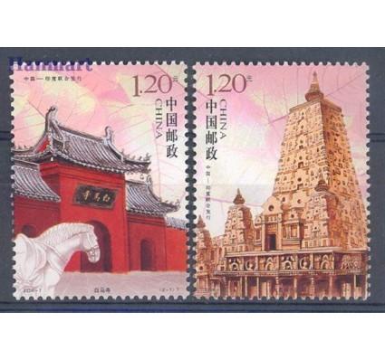 Znaczek Chiny 2008 Mi 3973-3974 Czyste **