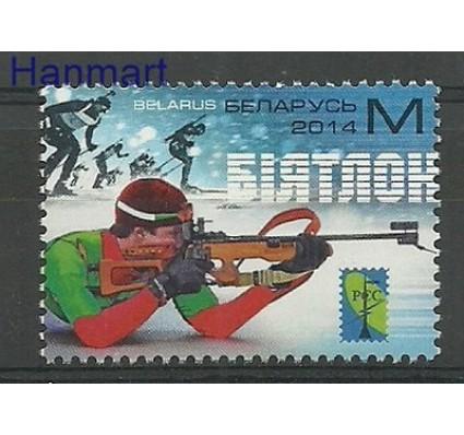 Znaczek Białoruś 2014 Mi 1035 Czyste **