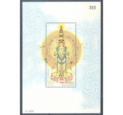 Znaczek Tajlandia 2010 Mi bl 257I Czyste **