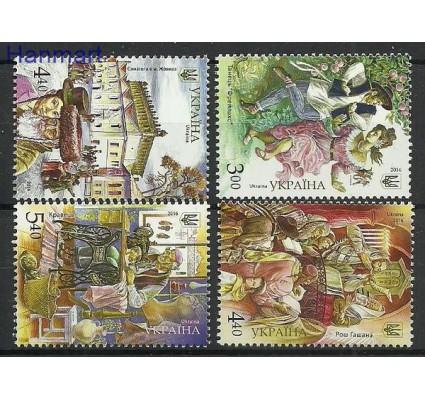 Znaczek Ukraina 2016 Mi 1568-1571 Czyste **