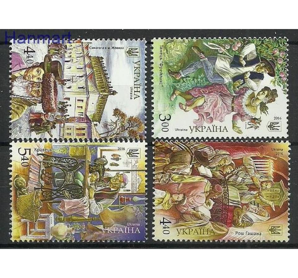 Ukraina 2016 Mi 1568-1571 Czyste **
