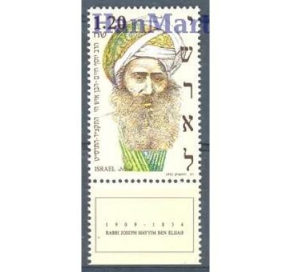 Znaczek Izrael 1992 Mi 1220 Czyste **