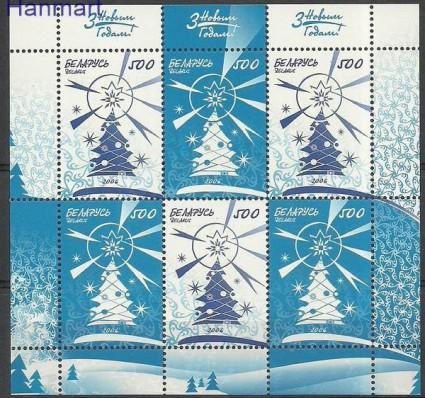 Znaczek Białoruś 2006 Mi ark 656-657 Czyste **
