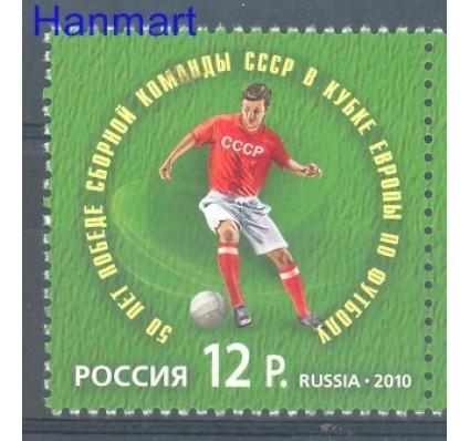 Znaczek Rosja 2010 Mi 1690 Czyste **