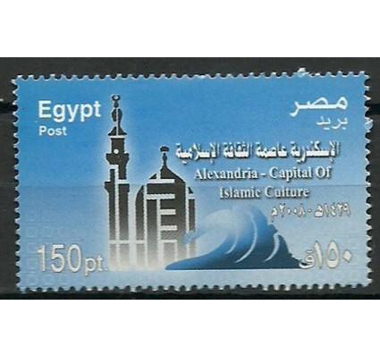 Znaczek Egipt 2008 Mi 2362 Czyste **