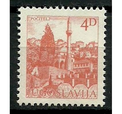 Znaczek Jugosławia 1982 Mi 1955 Czyste **
