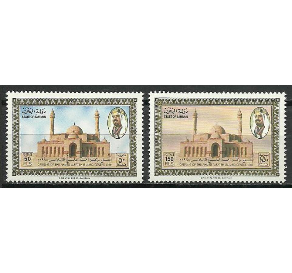 Bahrajn 1988 Mi 378-379 Czyste **