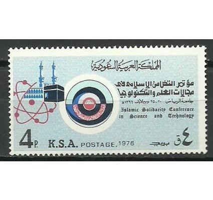 Znaczek Arabia Saudyjska 1976 Mi 593 Czyste **