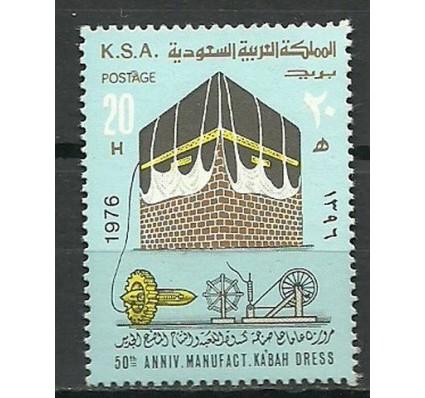 Znaczek Arabia Saudyjska 1976 Mi 614 Czyste **