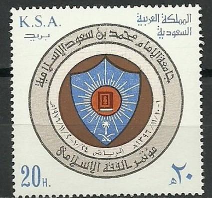 Znaczek Arabia Saudyjska 1977 Mi 620 Czyste **