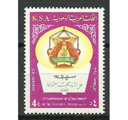 Znaczek Arabia Saudyjska 1977 Mi 621 Czyste **