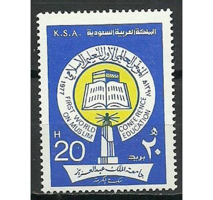 Znaczek Arabia Saudyjska 1977 Mi 648 Czyste **