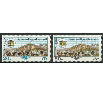 Znaczek Arabia Saudyjska 1978 Mi 653-654 Czyste **