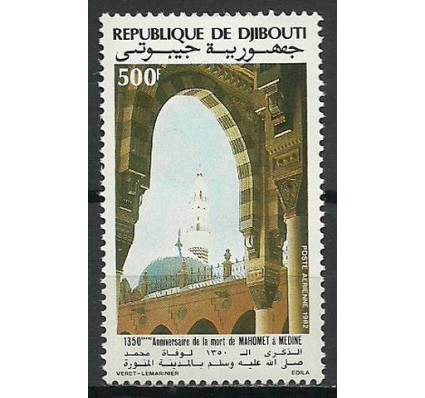 Znaczek Dżibuti 1982 Mi 338 Czyste **