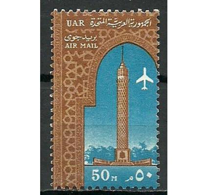 Znaczek Egipt 1964 Mi 776 Czyste **