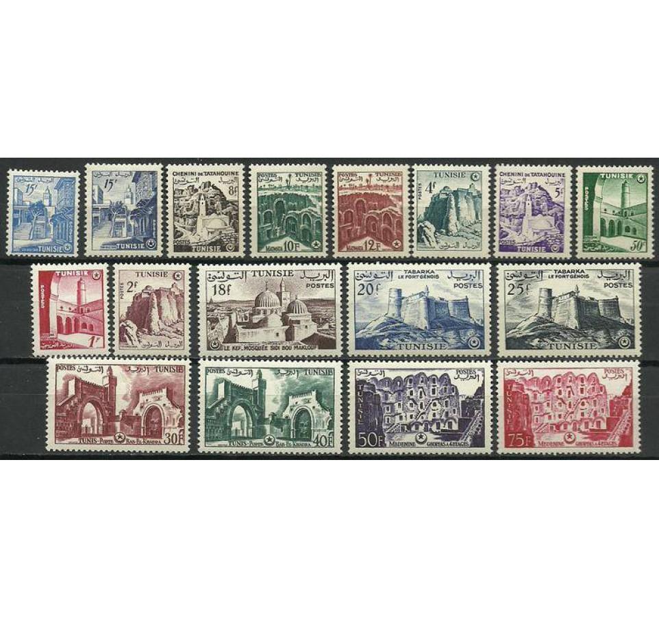 Tunezja 1956 Mi 443-458 Czyste **