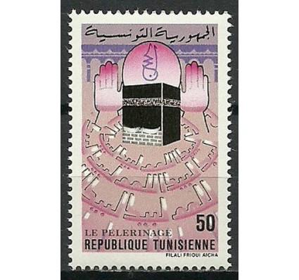 Znaczek Tunezja 1981 Mi 1011 Czyste **