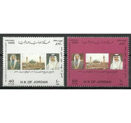 Znaczek Jordania 1989 Mi 1426-1427 Czyste **