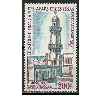 Znaczek Francuskie Terytorium Afarów i Issów 1969 Mi 27 Czyste **