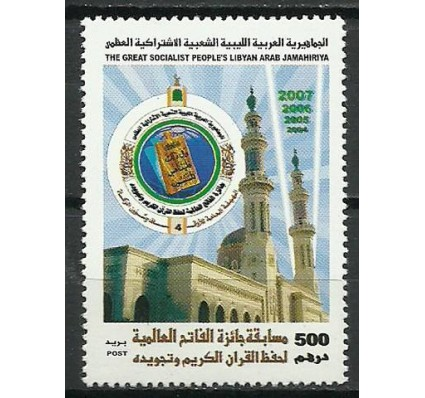 Znaczek Libia 2007 Mi 2905 Czyste **